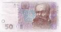 50 гривен по коду бонуса Ив Роше Украина!