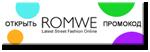 Купон Romwe.com - Скидка 15%!